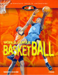 World League Basketball Windows Front Cover