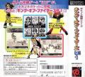 King of Fighters R-1 Neo Geo Pocket Back Cover