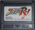 King of Fighters R-1 Neo Geo Pocket Media