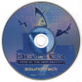 Deus Ex: Game of the Year Edition Windows Media Soundtrack