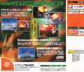 Incoming: The Final Conflict Dreamcast Back Cover