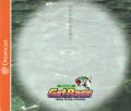 SEGA Bass Fishing Dreamcast Inside Cover Inlay