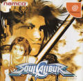 SoulCalibur Dreamcast Front Cover