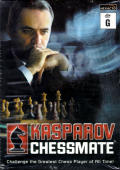 Kasparov Chessmate Palm OS Front Cover