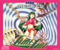 Time Gal SEGA CD Front Cover