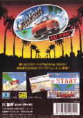 OutRun Genesis Back Cover