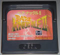 Streets of Rage 2 Game Gear Media