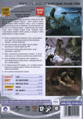 Peter Jackson's King Kong: The Official Game of the Movie Windows Other Keep Case - Back