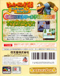 Donkey Kong Land III Game Boy Color Back Cover
