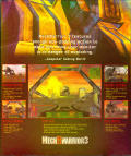 MechWarrior 3 Windows Inside Cover Bottom