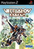 Cyber Troopers Virtual-On Marz PlayStation 2 Front Cover