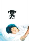 Cloud Windows Front Cover