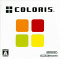 Coloris Game Boy Advance Front Cover