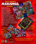 Moraff's Maximum Mahjongg: Volume 2 Windows Back Cover