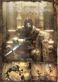 Prince of Persia: The Two Thrones Windows Inside Cover Left Side