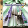 Thunder Force V: Perfect System SEGA Saturn Front Cover