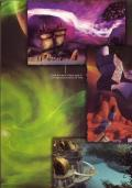 World of Warcraft: The Burning Crusade Macintosh Inside Cover Second Inside Cover - Right Panel