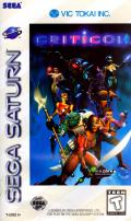 Criticom SEGA Saturn Front Cover
