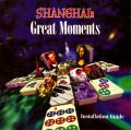 Shanghai: Great Moments Windows 3.x Other Jewel Case - Front