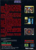 Devilish Game Gear Back Cover