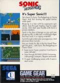 Sonic the Hedgehog Game Gear Back Cover