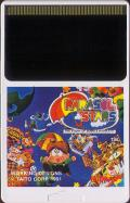 Parasol Stars: The Story of Bubble Bobble III TurboGrafx-16 Media