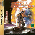 Time Commando SEGA Saturn Front Cover