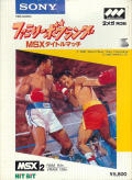 Ring King MSX Front Cover