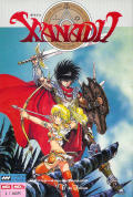 Xanadu: Dragon Slayer II MSX Front Cover