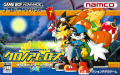 Klonoa Heroes: Densetsu no Star Medal Game Boy Advance Front Cover