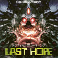 Last Hope Dreamcast Front Cover