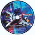 Ace Combat 3: Electrosphere PlayStation Media