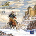Might and Magic VI: The Mandate of Heaven Windows Front Cover Reverse