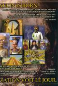 Sid Meier's Civilization IV Windows Inside Cover Right Side
