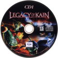 Legacy of Kain: Defiance Windows Media Disc 1/2