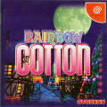 Rainbow Cotton Dreamcast Front Cover