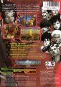 The King of Fighters 2002: Challenge to Ultimate Battle Xbox Back Cover