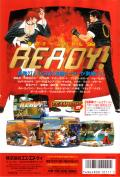 The King of Fighters '96 Neo Geo Back Cover