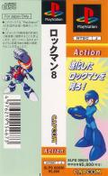 Mega Man 8: Anniversary Edition PlayStation Other Spine Insert