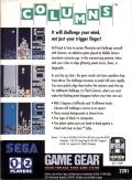 Columns Game Gear Back Cover