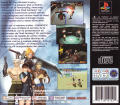 Ehrgeiz: God Bless the Ring PlayStation Back Cover
