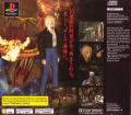 Parasite Eve PlayStation Back Cover