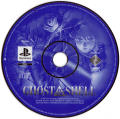 Ghost in the Shell PlayStation Media