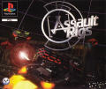 Assault Rigs PlayStation Front Cover