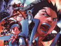 Rival Schools PlayStation Inside Cover Behind CD 1