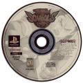 Rival Schools PlayStation Media Disc 1 - Arcade Disc