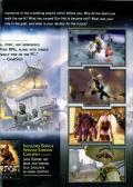 Jade Empire (Special Edition) Windows Inside Cover Right Flap