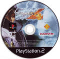 Tekken 4 PlayStation 2 Media