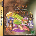 Lucienne's Quest SEGA Saturn Front Cover