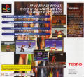 Dead or Alive PlayStation Back Cover